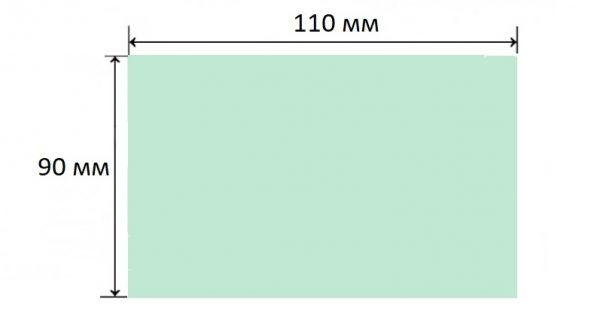 Пластина защитная 90х110мм (поликарбонат)
